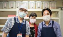 攜手完成「不可能的事」 賴清德做手工皂鼓勵庇護工廠永續經營
