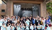 觀摩「2020台灣設計展」 嘉義市府會團隊參訪新竹市