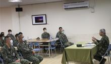 10軍團情報幹部訓練 強化敵情認知