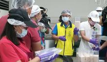 三峽公所媒合就業 助庇護工場學員自立