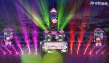 350人街舞團獻技 國慶大典節目吸睛