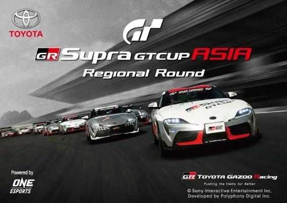 GR Supra GT Cup Asia 2020