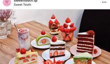 IG紅什麼/草莓季!最浮誇蛋糕在這