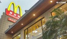 麥當勞早餐吃啥?網推爆「冷門神堡」
