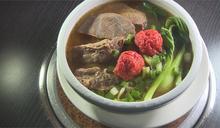 風乾蕃茄牛肉麵 吸收湯汁精華釋放酸香