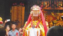 湄洲媽祖彰化遶境 萬人空巷