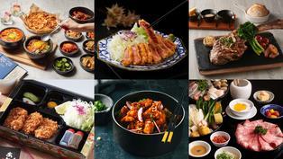 外帶最低5折!虎三同韓式燒肉、橘色涮涮鍋、寒舍艾麗...宅在家也能吃到頂級好料!