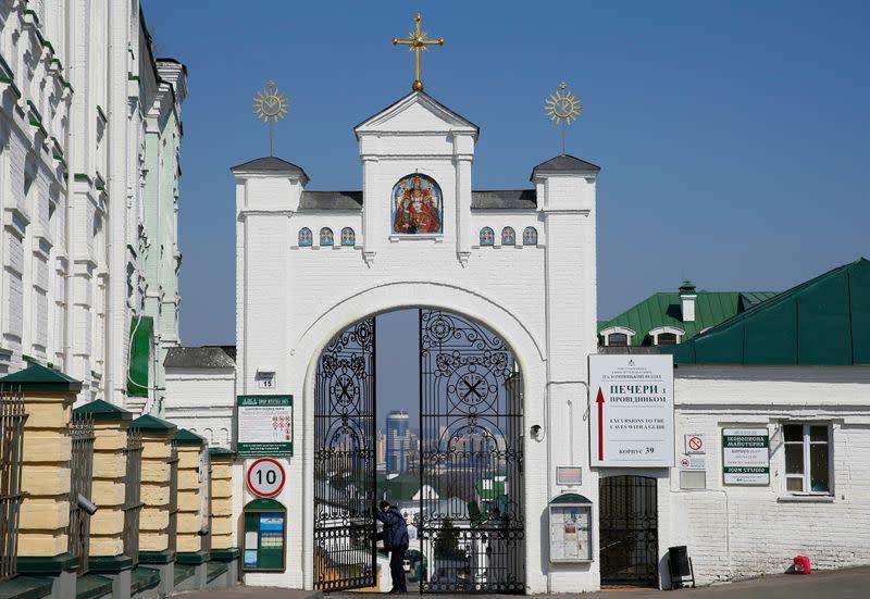 FILE PHOTO: A view shows the gate of the Kiev Pechersk Lavra monastery in Kiev