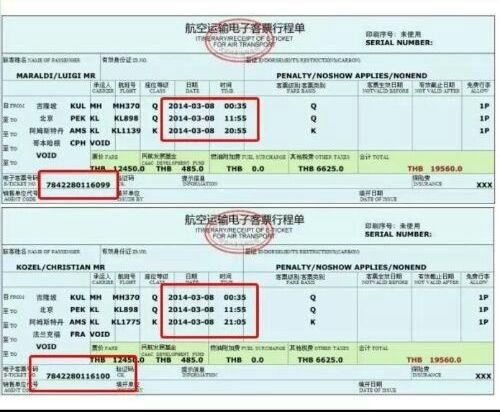 A copy of the E-Tickets issued to the two men using stolen passports to board flight MH370 shows their itinerary and the consecutive E-Ticket numbers. - March 9, 2014.