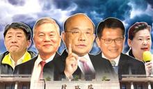 【別創一格】「丞相,風停了!」蘇內閣考驗將更險峻…