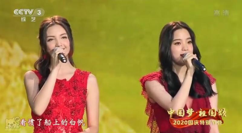 歐陽娜娜被安排與香港藝人任達華、惠英紅,以及澳門藝人麥嘉欣與其他3名中國大陸藝人,在第4個表演環節演唱中共愛國歌曲「我的祖國」。(擷取自微博)