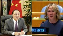 美駐聯大使批掩蓋疫情 中國外交官跳腳嗆:夠了