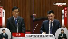 台海高度緊張 國防部長:目前沒有武力犯台徵兆