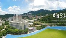 【Yahoo論壇/王皓平】文山7校聯盟是學歷貶值還是地方加值?