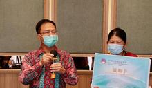印尼僑務組長說明僑委會因應疫情的措施 (圖)