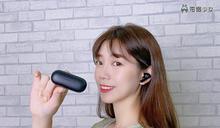 開箱│不到四千元也有主動降噪!『 TaoTronics Duo Free ANC (Purecore) 』主動式降噪藍牙耳機!藍牙 5.0 連線超穩定音質表現也很棒!