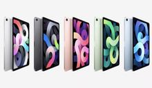 蘋果iPad Air首搭A14晶片