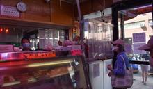 共體時艱!30年華埠肉舖不漲反降 吸引外族裔
