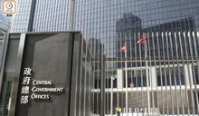 多名高官行會成員持外國物業 家人擁外籍以英國最多
