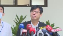 快新聞/再批韓國瑜「青創基金」該檢討 陳其邁:預算執行率非常差!