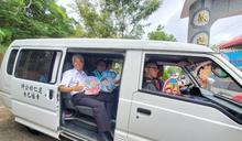 落實「行的正義」 台東達仁鄉新化村幸福巴士通車