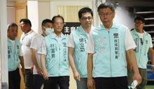 柯文哲出席民眾黨黨員大會 (圖)