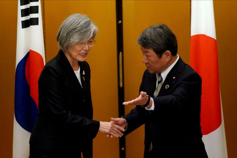 G20 foreign ministers' meeting in Nagoya