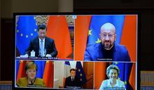 中國搶先與德法舉行氣候會議 習近平:言必行行必果,一定達到減碳目標