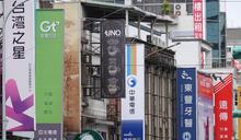疫情影響買氣 台灣6月手機銷量探底 (圖)