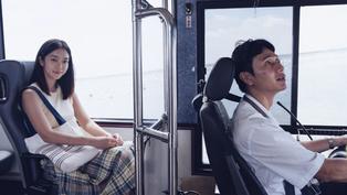 【李中影評專欄】我們不曾相愛卻已思念彼此《消失的情人節》