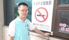 遭指控欠錢不還 林碩彥按鈴申告妨礙名譽