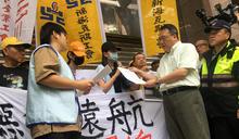 遠航工會赴勞動部抗議(3) (圖)