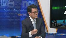 邱騰華:因選舉政治而帶動的貿易議題可望短期內消除