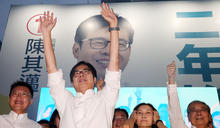 【Yahoo論壇/趙少康】高雄市長補選 民進黨小贏 國民黨中輸 民眾黨大敗