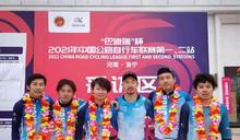 港隊奪中國公路單車聯賽男團計時賽季軍