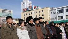 【Yahoo論壇/蔡增家】陷入「朝鮮陷阱」 美國如何擺脫?