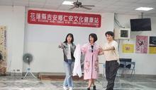 奇萊劇團「原定京聲」 17日展演3齣戲碼