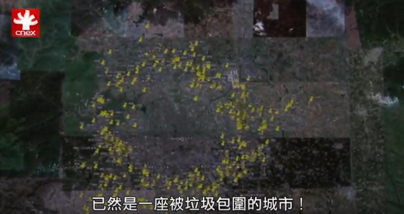 地圖看見驚人真相!整個北京被500多座垃圾場包圍