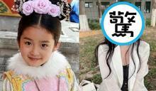 《步步驚心》童星長大了! 超齡美貌撞臉傳奇女星