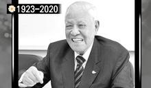 李登輝敗血性休克及器官衰竭逝世 終年97歲
