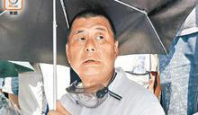 黎智英有保護傘 多案纏身視等閒