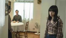 《黑喵知情》姚愛寗與蔡燦得爆爭吵 「撿屍」施名帥發現驚人真相