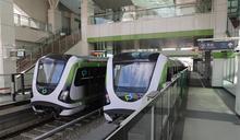 臺中捷運開通了!今起免費搭乘1個月