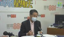 梁振英:香港被取代是負面看法 仍有國際優勢