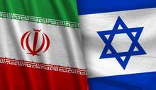 伊朗揚言報復 以色列駐全球使領館拉警報