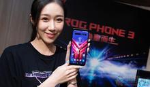 次世代 ROG Phone 騰訊搶先預告登場!傳升級 65W 快充應援你的電競行動生活
