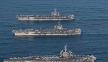 要對付中國的全球侵略,不能光靠第七艦隊!美國海軍部長呼籲:應在印太區域重建「第一艦隊」