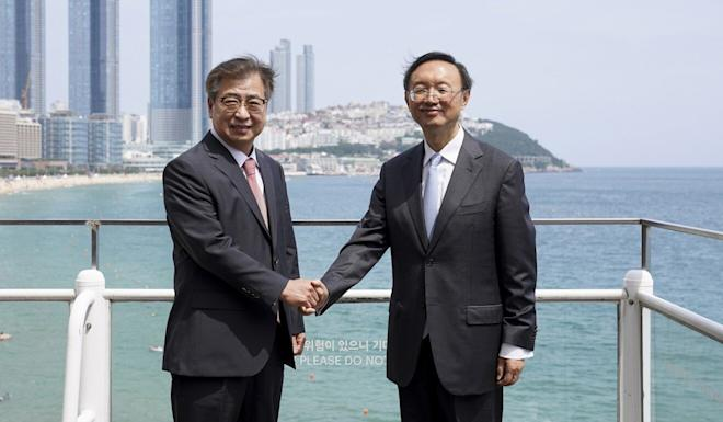 """Suh described his meeting with Yang, which was held at a seaside hotel in Busan, as """"very good"""". Photo: AP"""
