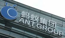 中國叫停螞蟻上市 香港股民哀鴻遍野