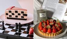 草莓季強勢回歸!棋格蛋糕、千層、生乳塔粉嫩療癒~草莓控準備開吃